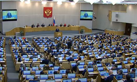 Госдума РФ.png