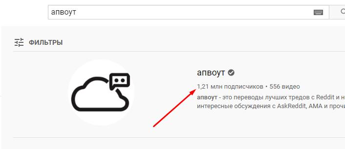апвоут.png