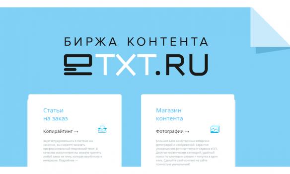 etxt.png